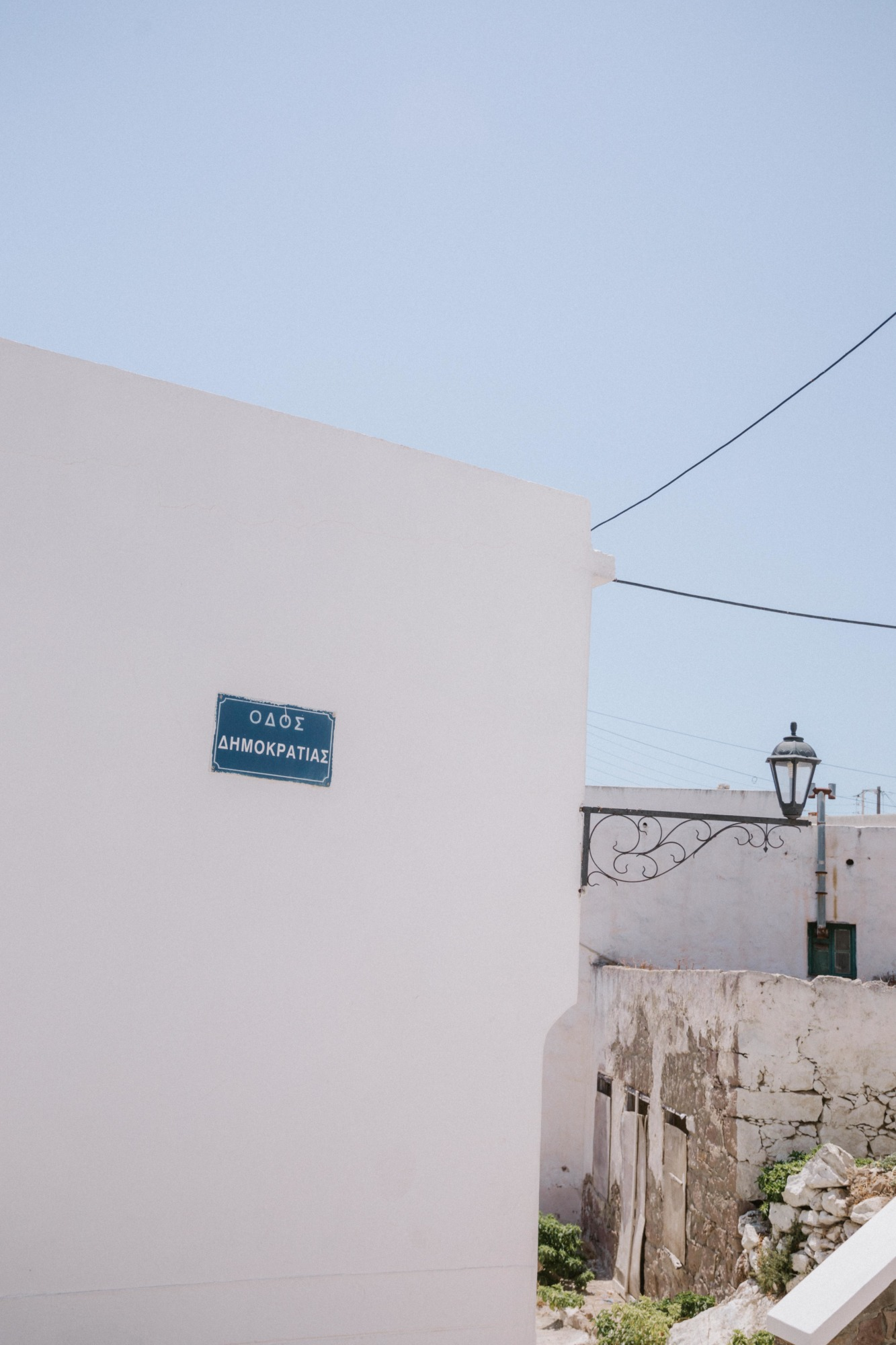 Que faire dans les Cyclades - Blondie Baby blog voyage